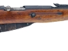 mosin-nagant-m91-30-rifle
